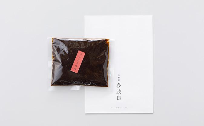 牛そぼろ味噌 150g