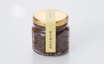 新生姜の匠煮 瓶入 170g