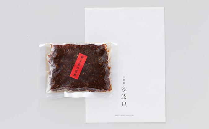 新生姜の匠煮 袋入 100g