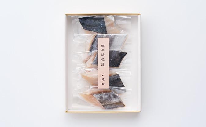 鰆の塩糀漬 木箱入 5切
