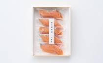 鱒の塩糀漬 木箱入 5切