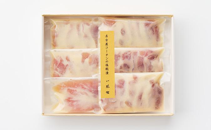 名古屋コーチン塩糀漬 木箱入