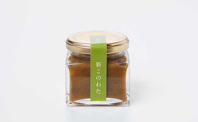 新このわた(90g)