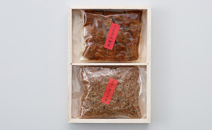 詰合せ4 <山椒入りしらす煮+鰻の山椒煮> 木箱入
