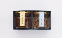瓶入詰合せ1  <新生姜の匠煮+山椒入りしらす煮>