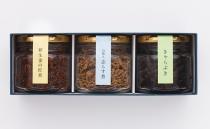 瓶入詰合せ4  <新生姜の匠煮+山椒入りしらす煮+きゃらぶき>